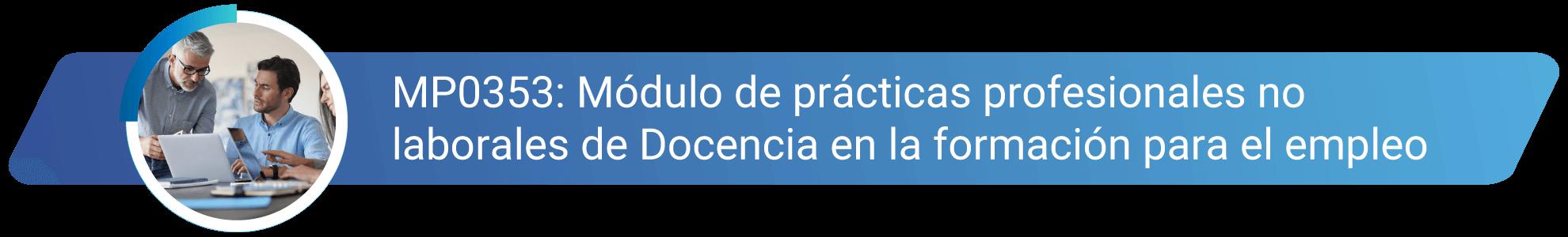 Módulo de prácticas profesionales no laborales