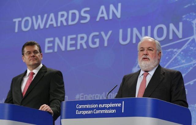 LA UE invierte €150 millones para impulsar la unión energética