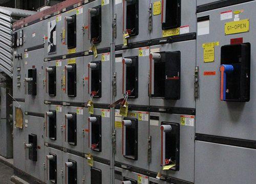 Sala de mandos de una central eléctrica